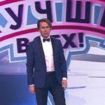 Максим Галкин уходит из шоу «Лучше всех» ?